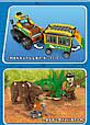 Конструктор Sembo 603029 Rescue Team Дослідники джунглів 282 деталей, фото 4