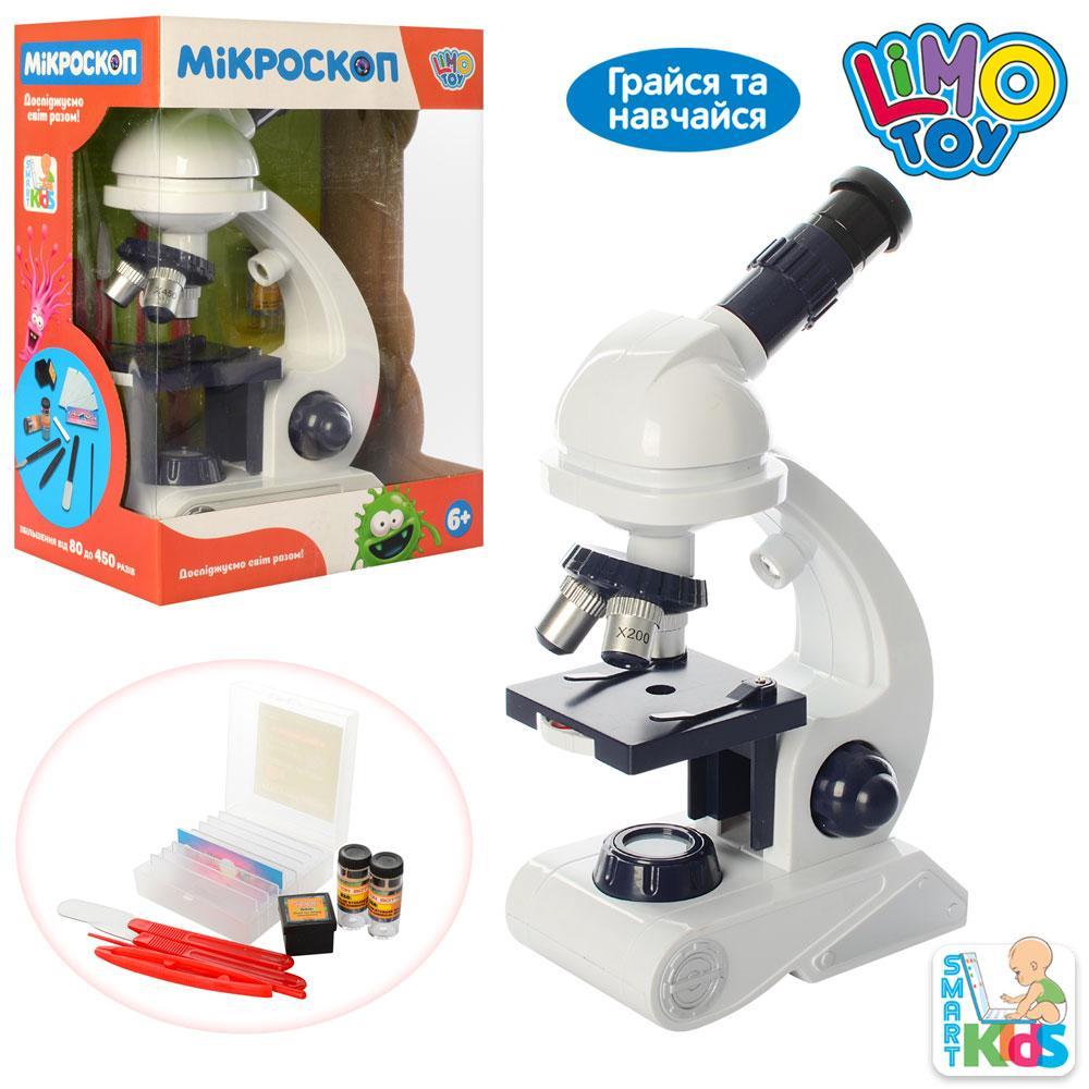 Микроскоп игрушечный SK0010