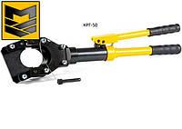 Кабелерез ручной гидравлический КРГ-50А (ножницы гидравлические кабельные НГРА-50)