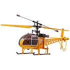 Вертолёт на р/у 2.4GHz WL Toys V915 Yellow 4-канальный 850 мАч, фото 2