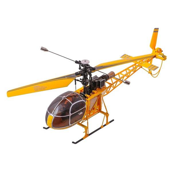 Вертолёт на р/у 2.4GHz WL Toys V915 Yellow 4-канальный 850 мАч