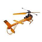 Вертолёт на р/у 2.4GHz WL Toys V915 Yellow 4-канальный 850 мАч, фото 5