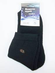 Шкарпетки чоловічі теплі Classic розмір 25-27 темно-сині