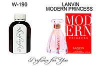 Женские наливные духи Modern Princess Ланвин  125 мл, фото 1