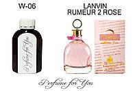 Женские наливные духи Rumeur 2 Rose Ланвин 125 мл