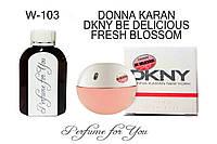 Женские наливные духи  Be Delicious Fresh Blossom Донна Каран  125 мл, фото 1