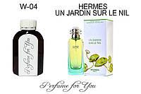 Женские наливные духи Un Jardin Sur Le Nil Эрме 125 мл