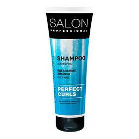 Шампунь для волосся. Ідеальні локони 250 мл,Salon Professional.