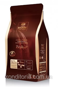 Белый шоколад Barry Callebaut Zephyr 34% (кувертюр) 1000г.