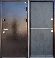 Порошковая покраска бетона купить бетон в кирове с доставкой кировспецмонтаж