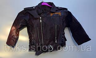 Дитяча Мотокуртка шкіряна бренду  motor cros  DEVIDSON ( 116-х)
