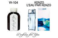 Женские наливные духи L'Eau par Кензо Кензо  125 мл