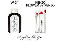 Женские наливные духи Flower by Кензо Кензо  125 мл