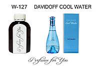 Женские наливные духи Cool Water Давидофф  125 мл