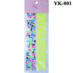 Наклейки для Ногтей Самоклеющие Цветные YK-001 Слайдер Дизайн