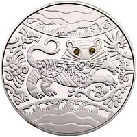"""Монета Срібло """"Рік Тигра"""" 5 гривень. 2010 рік."""