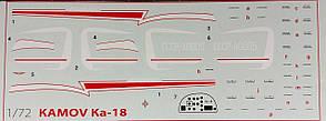 Декаль для сборной модели вертолета Ка-18 в масштабе 1/72.