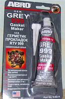 Герметик прокладок 42 гр серый 999 ABRO 9-AB-42