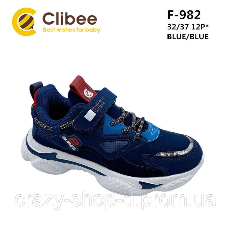 Синие кроссовки для мальчика ТМ Clibee.