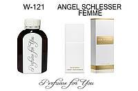 Женские наливные духи Ангел Шлессер Femme Ангел Шлессер  125 мл, фото 1