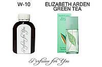 Женские наливные духи Green Tea Элизабет Арден  125 мл