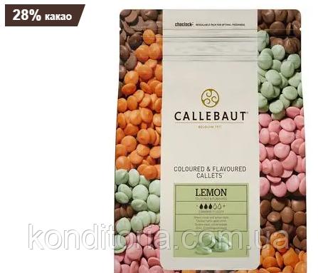Шоколад со вкусом лайма Barry Callebaut 250г.