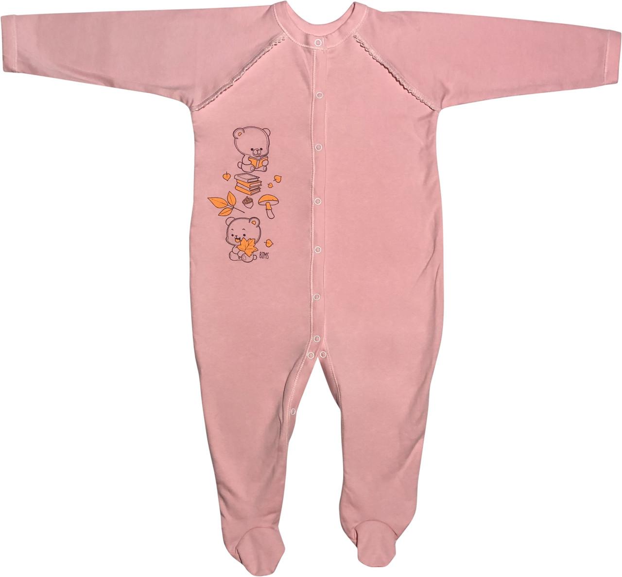Тёплый человечек слип с начёсом на девочку рост 86 1-1,5 года для новорожденных трикотажный детский розовый