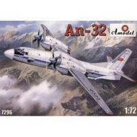 Ан-32 Многоцелевой транспортный самолет + сертификат на 50 грн в подарок (код 200-108705)