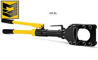 Кабелерез ручной гидравлический КРГ-85А (ножницы гидравлические кабельные НГРА-85)