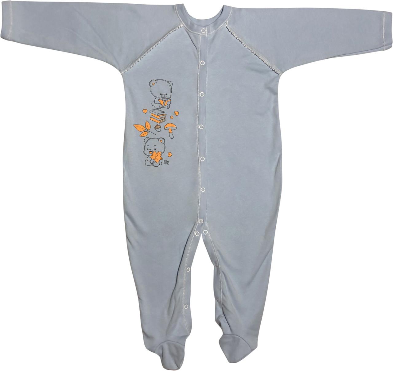 Теплий чоловічок з начосом на хлопчика зріст 86 1-1,5 року для новонароджених сліп дитячий трикотаж блакитний