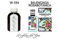 Женские наливные духи Rosabotanica Баленсиага 125 мл