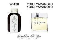 Женские наливные духи Йоджи Ямамото pour Femme Йоджи Ямамото  125 мл