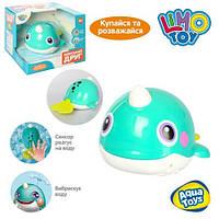 8101 Игра для купания, кит,16см, свет, подвиж.детали, на бат-ке,в кор-ке, 18-15-16,5см