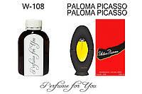 Женские наливные духи Палома Пикассо Палома Пикассо  125 мл