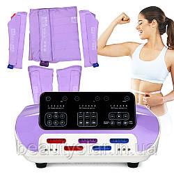 Апарат для корекції фігури для косметологічних, для масажних кабінетів 2в1 Апарат Пресотерапії +