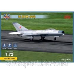 Радянський перехоплювач І-ЗУ (I-420) (код 200-109078)