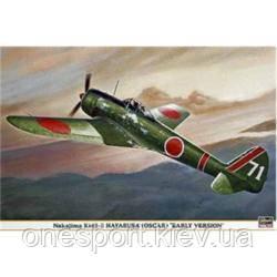 HA08175 Nakajima Ki-43-II Hayabusa OSCAR (Early Version) + сертификат на 50 грн в подарок (код 200-248404), фото 2