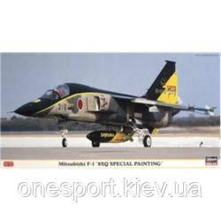 HA09796 Mitsubishi F-1 8SQ Special Painting + сертификат на 50 грн в подарок (код 200-248422)