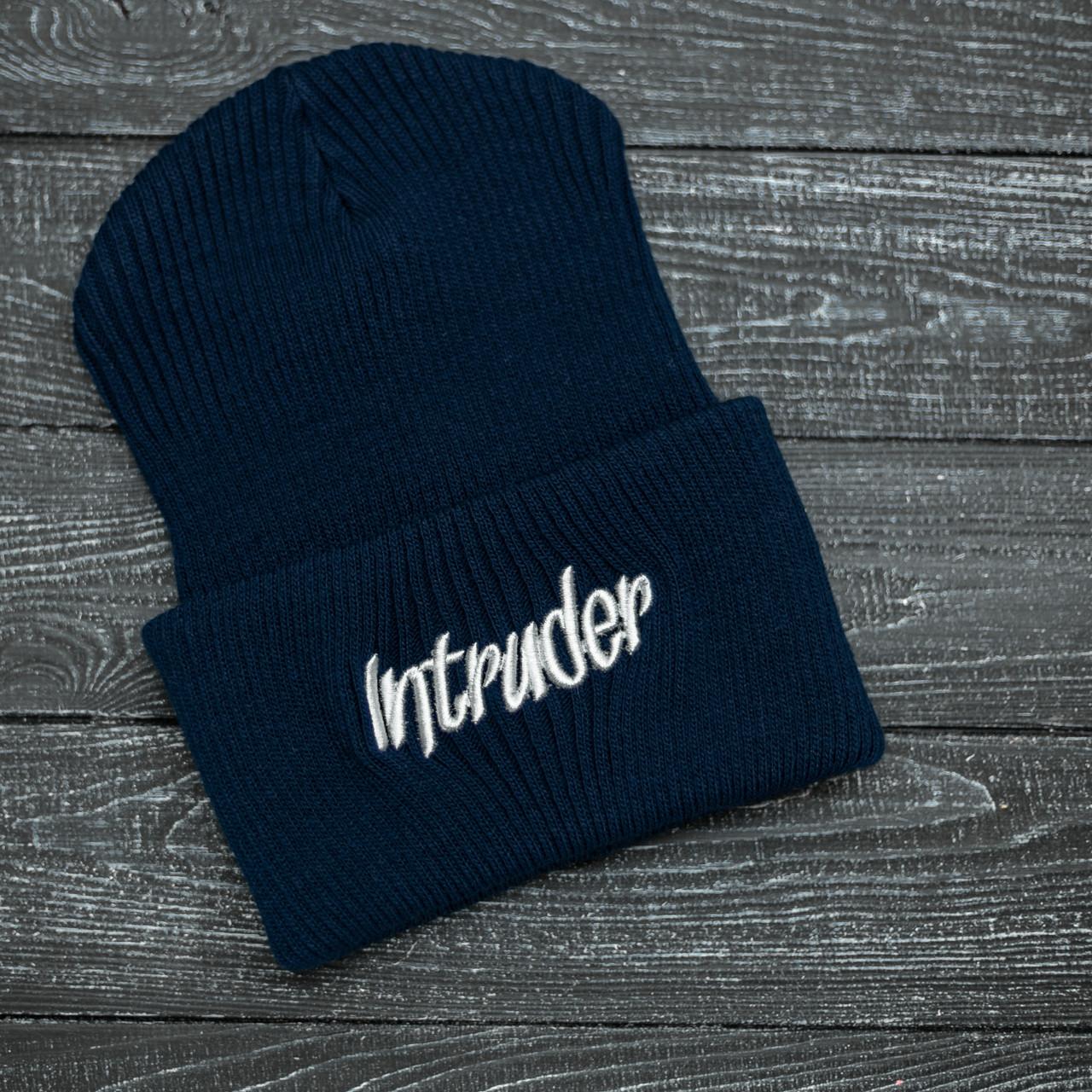 Мужская | Женская шапка Intruder синяя, зимняя big logo