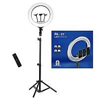 Профессиональная светодиодная кольцевая лампа Soft Ring Light RL-2106 54 см 65 Вт на 560 светодиодов со, фото 1