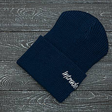 Мужская   Женская шапка Intruder синяя зимняя small logo + перчатки черные, зимний комплект + ПОДАРОК, фото 2