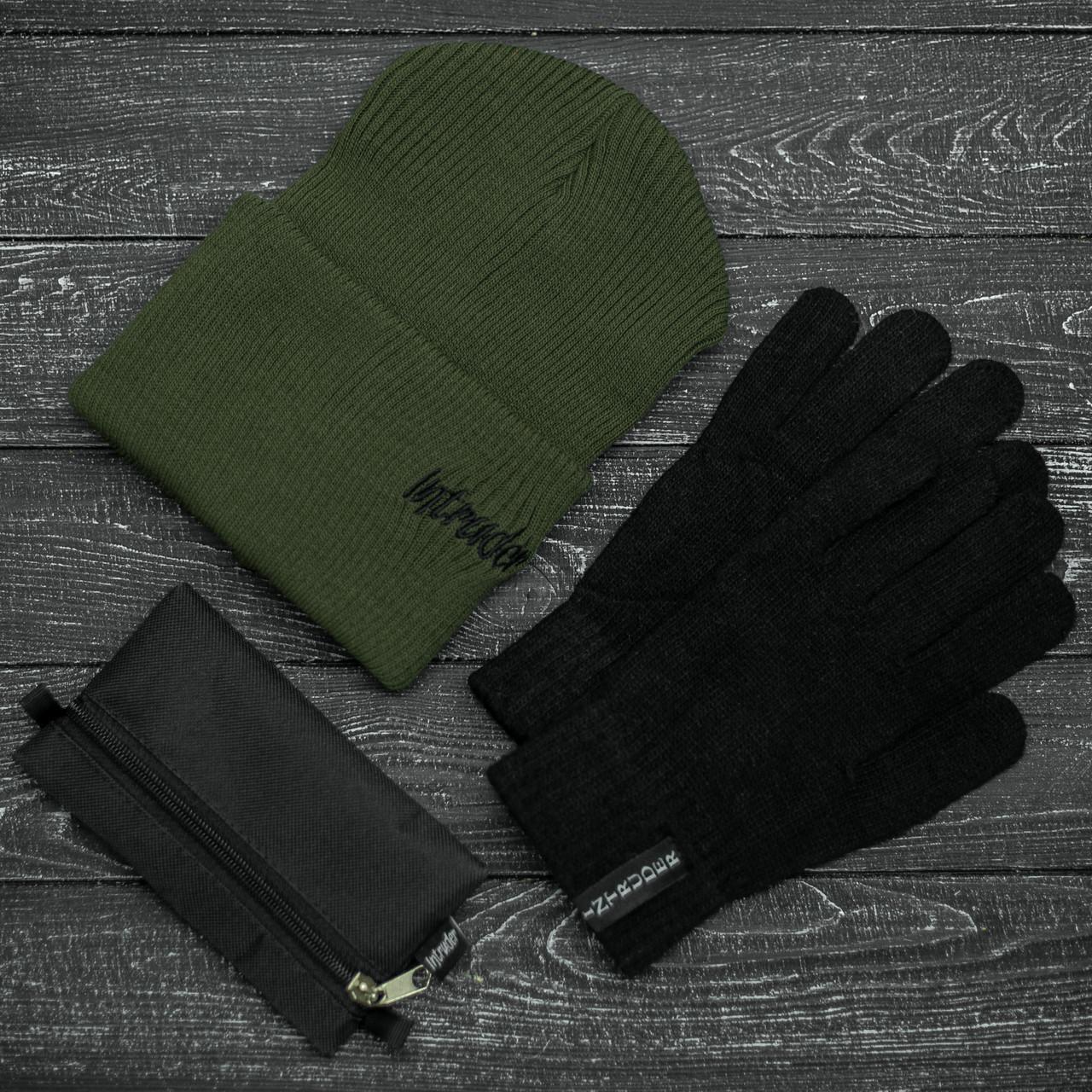 Мужская | Женская шапка Intruder хаки зимняя small logo + перчатки черные, зимний комплект + ПОДАРОК