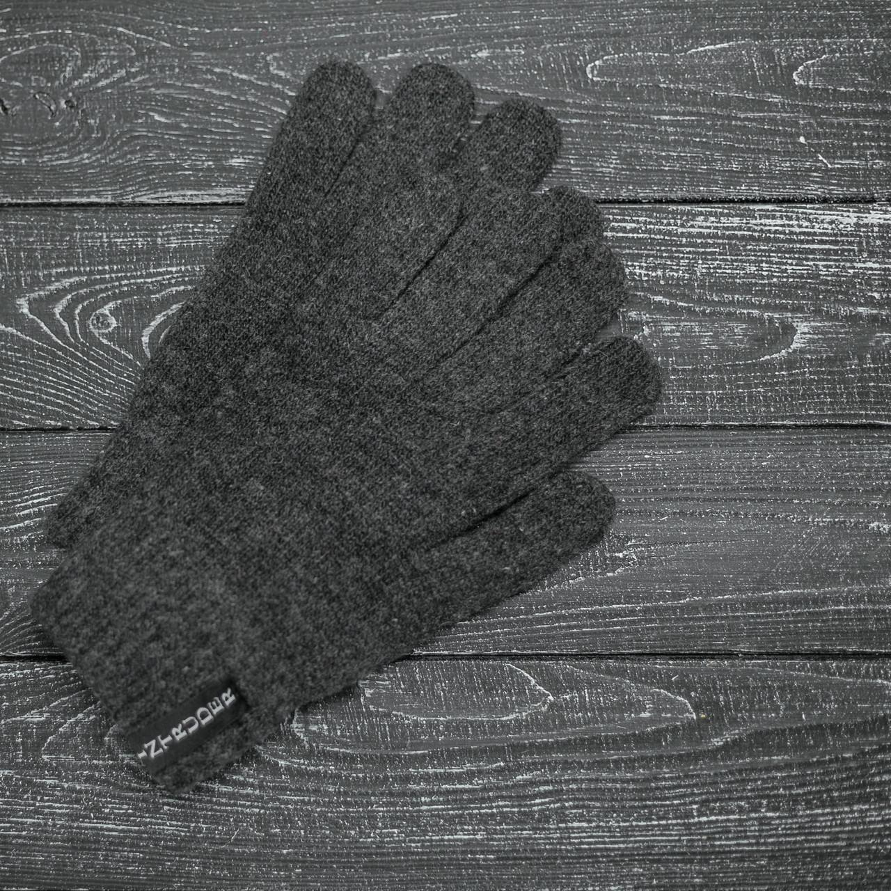Перчатки Зимние серые мужские   женские с логотипом Intruder