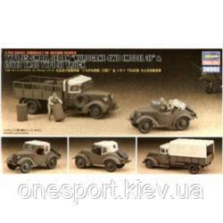 HA36501 Type 95 Small Sedan KUROGANE 4WD (Model 3) amp; ISUZU T + сертификат на 50 грн в подарок (код