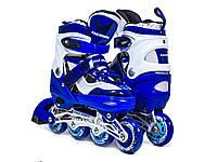 Раздвижные детские роликовые коньки Scale Sports LF 967, размер 34-37, Синие, фото 1
