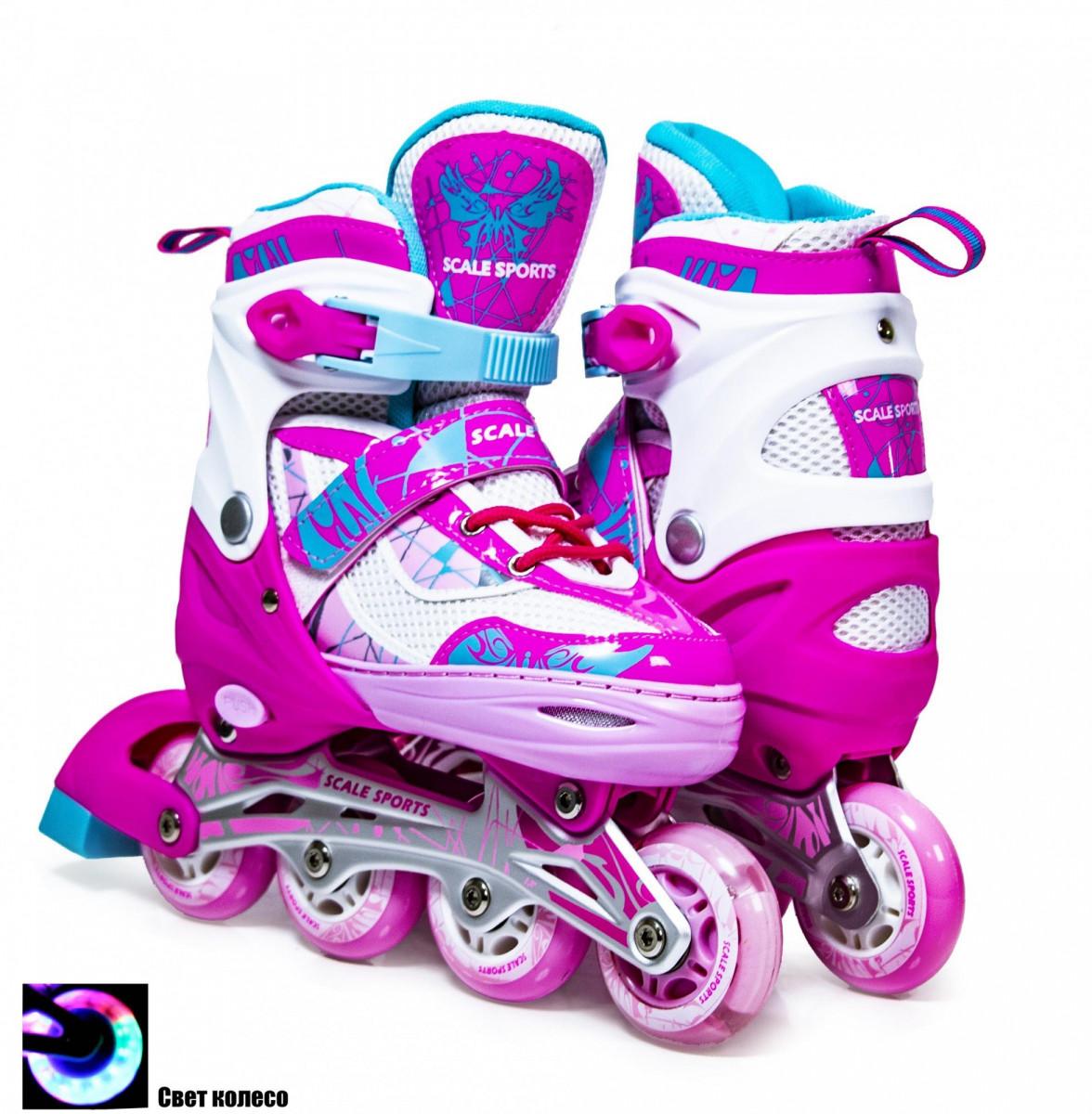 Раздвижные детские роликовые коньки Scale Sports LF 967, размер 38-41, Розовые