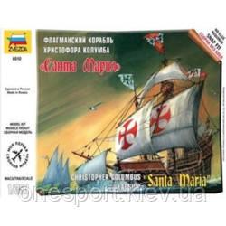 Флагманський корабель Христофора Колумба Санта-Марія (код 200-248672)