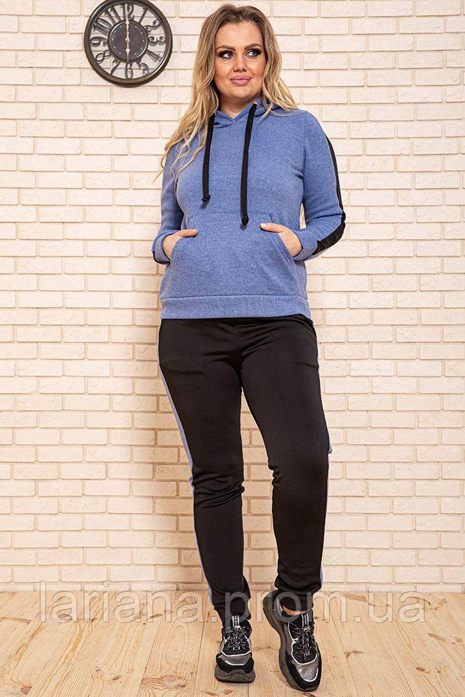 Спорт костюм женский 119R245 цвет Джинс