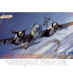 Истребитель - бомбардировщик Zerstorer Ju88C-6 + сертификат на 50 грн в подарок (код 200-331378)