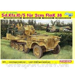 Полугусеничный тягач Sd.Kfz.10/5 с 20-мм зенитной пушкой Flak 38 + сертификат на 100 грн в подарок (код, фото 2
